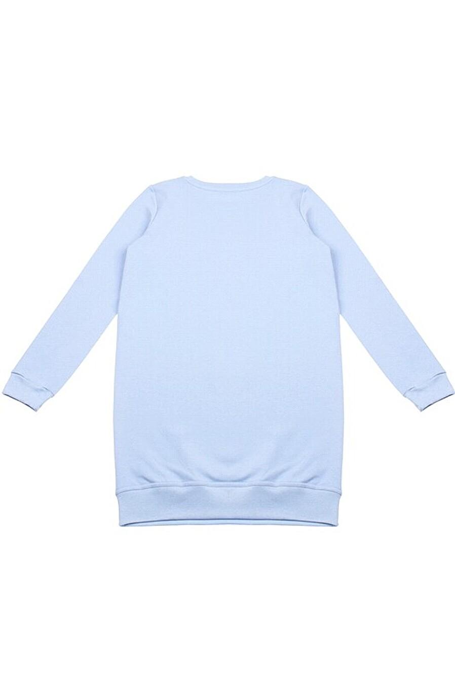 Платье для девочек Archi 158557 купить оптом от производителя. Совместная покупка детской одежды в OptMoyo