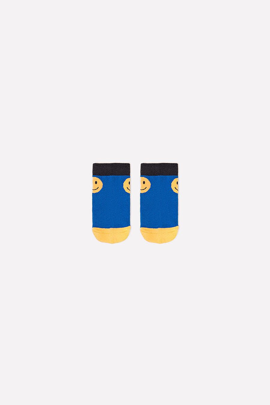Носки для девочек CROCKID 158663 купить оптом от производителя. Совместная покупка детской одежды в OptMoyo