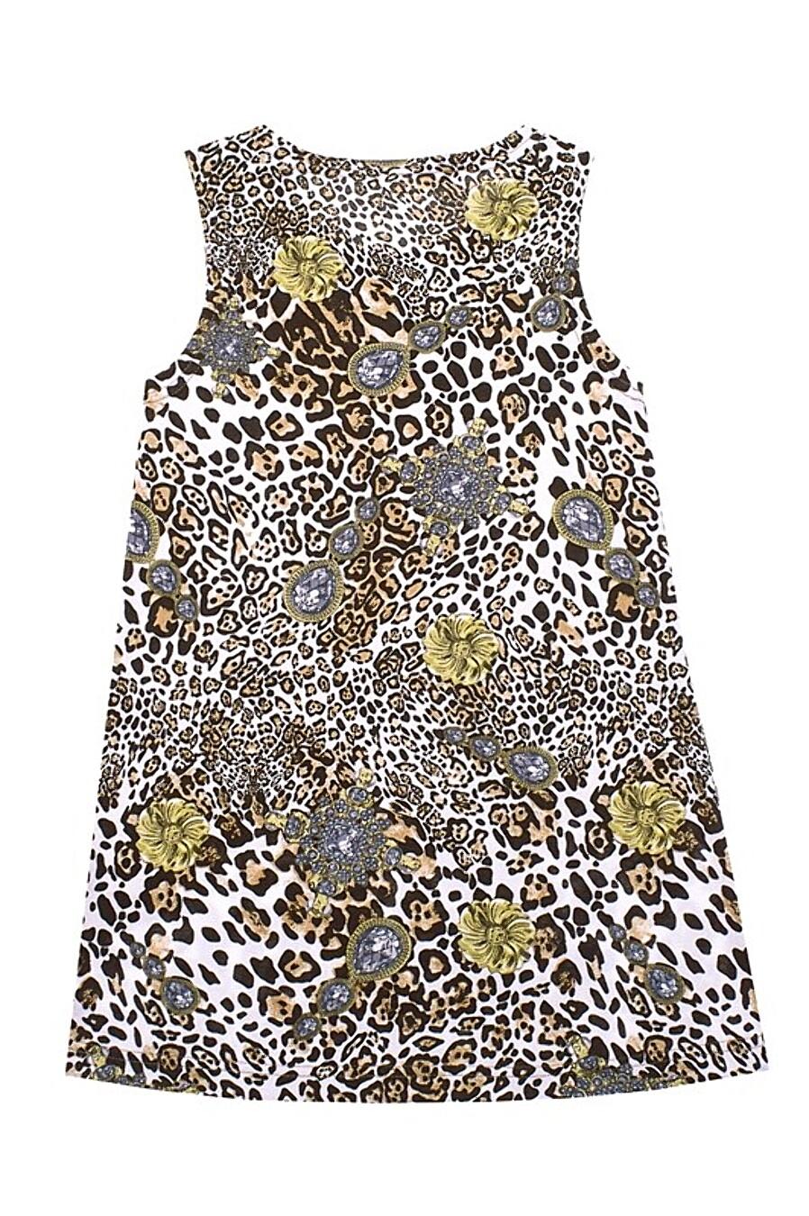 Сарафан для девочек Archi 158753 купить оптом от производителя. Совместная покупка детской одежды в OptMoyo