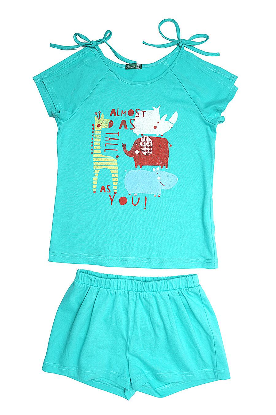 Комплект для девочек CLEVER 158825 купить оптом от производителя. Совместная покупка детской одежды в OptMoyo