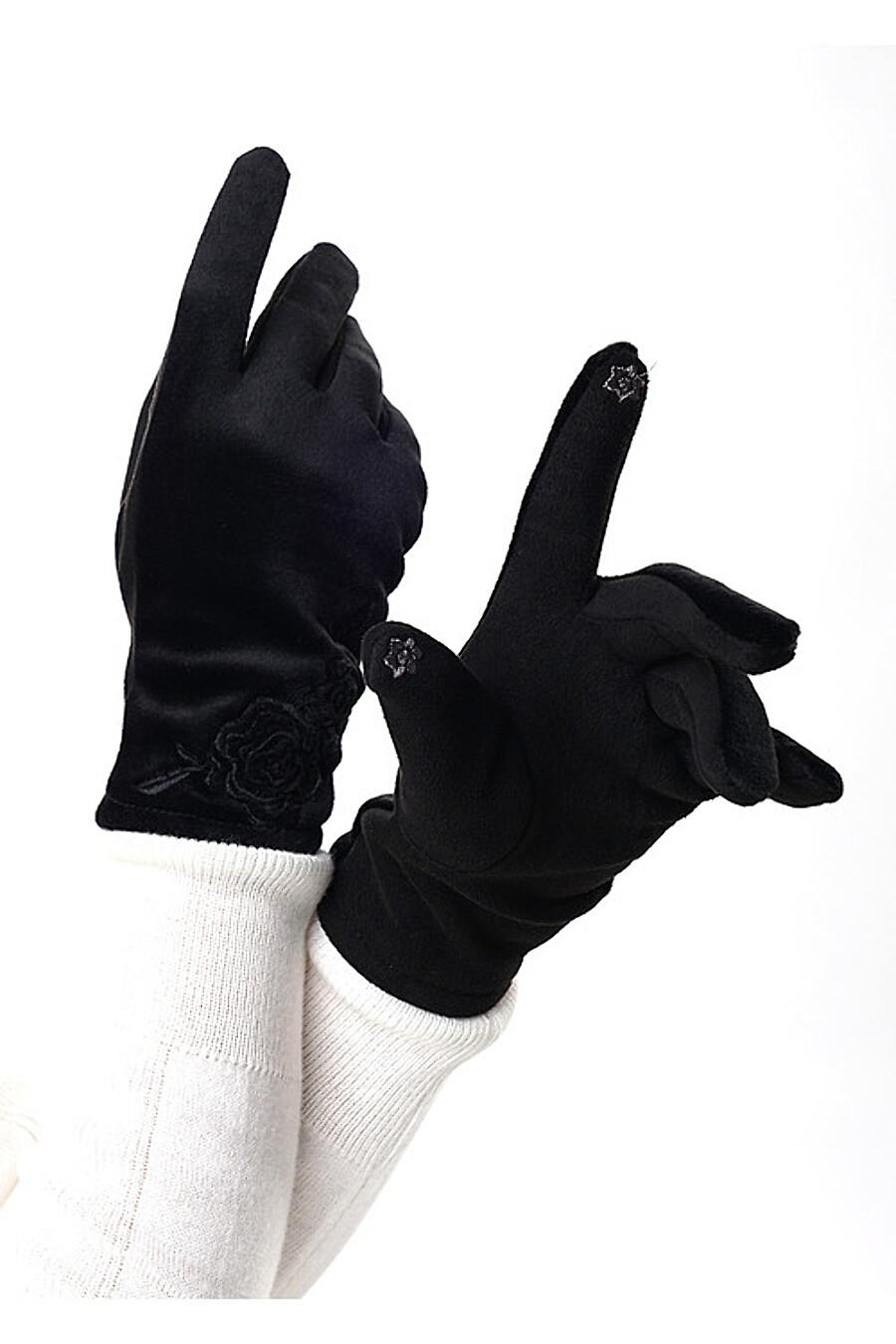 Перчатки для женщин CLEVER 159010 купить оптом от производителя. Совместная покупка женской одежды в OptMoyo