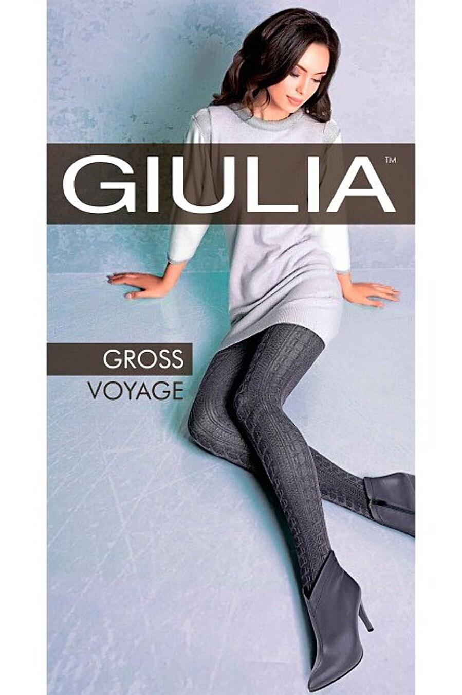 Колготки для женщин GIULIA 159376 купить оптом от производителя. Совместная покупка женской одежды в OptMoyo