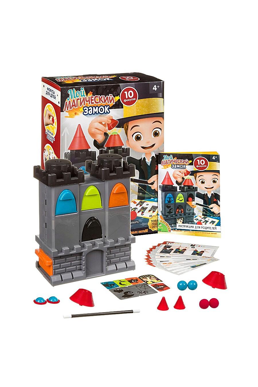 Фокусы для детей BONDIBON 159471 купить оптом от производителя. Совместная покупка игрушек в OptMoyo