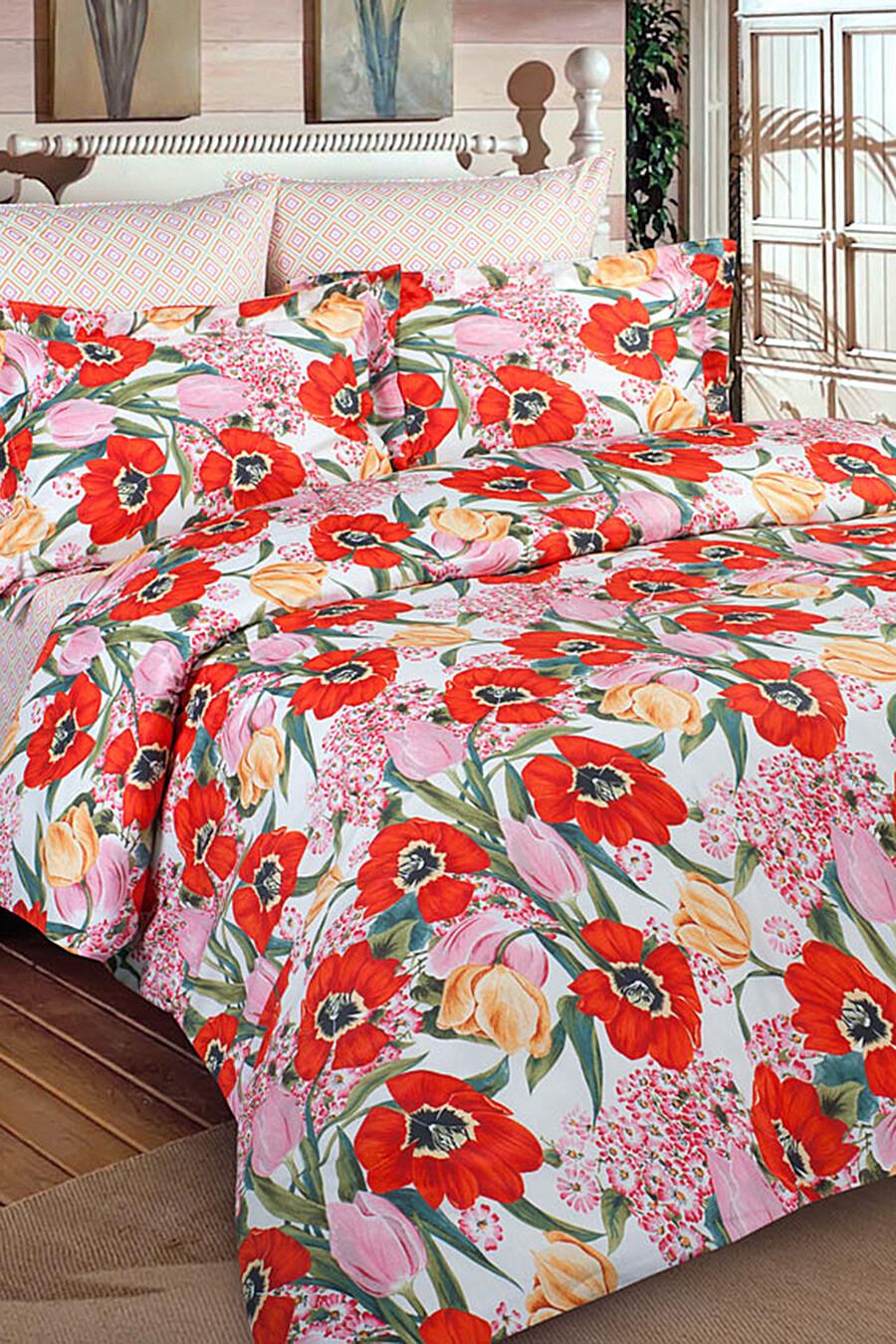 Комплект постельного белья для дома AMORE MIO 159507 купить оптом от производителя. Совместная покупка товаров для дома в OptMoyo