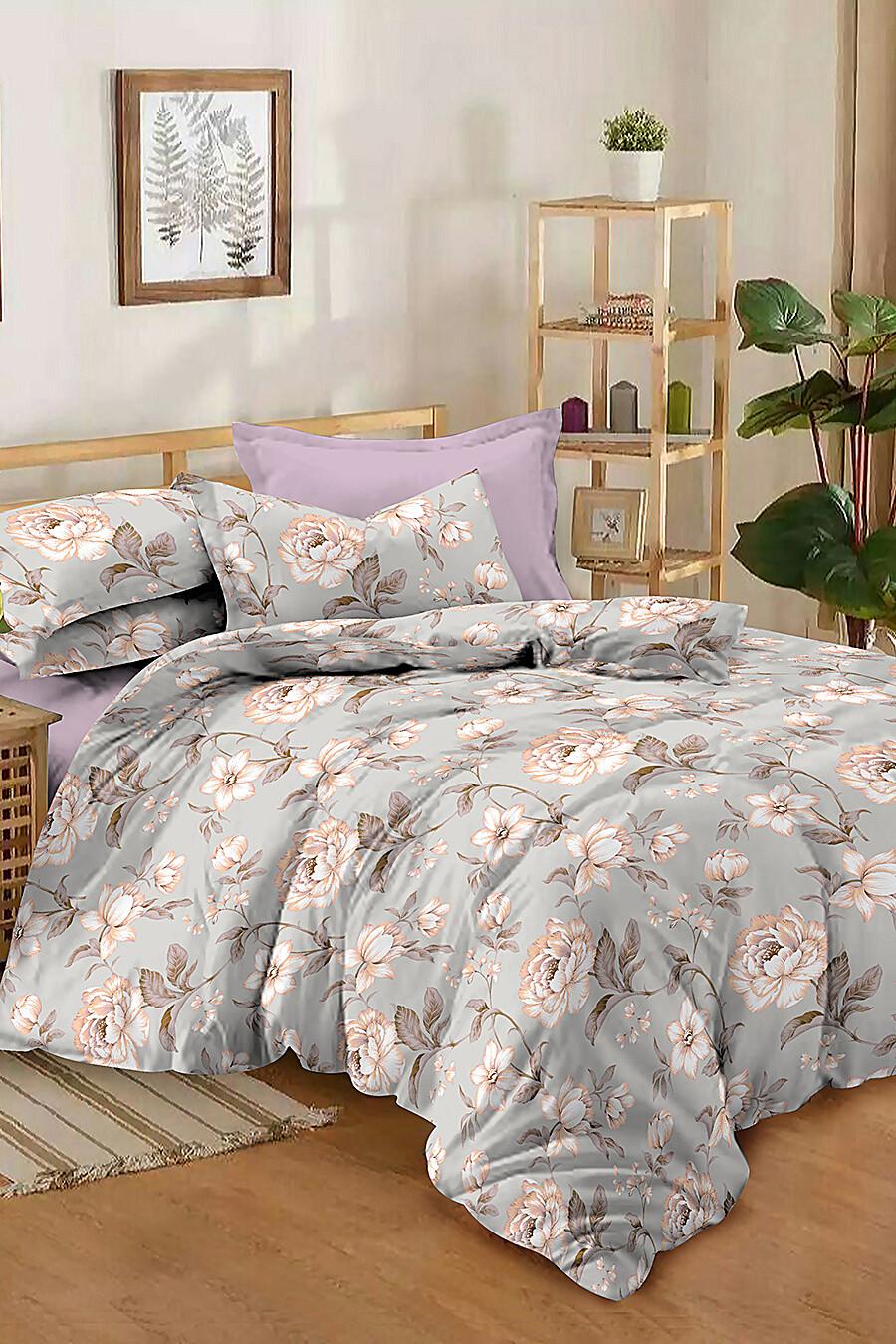 Комплект постельного белья AMORE MIO (159718), купить в Moyo.moda
