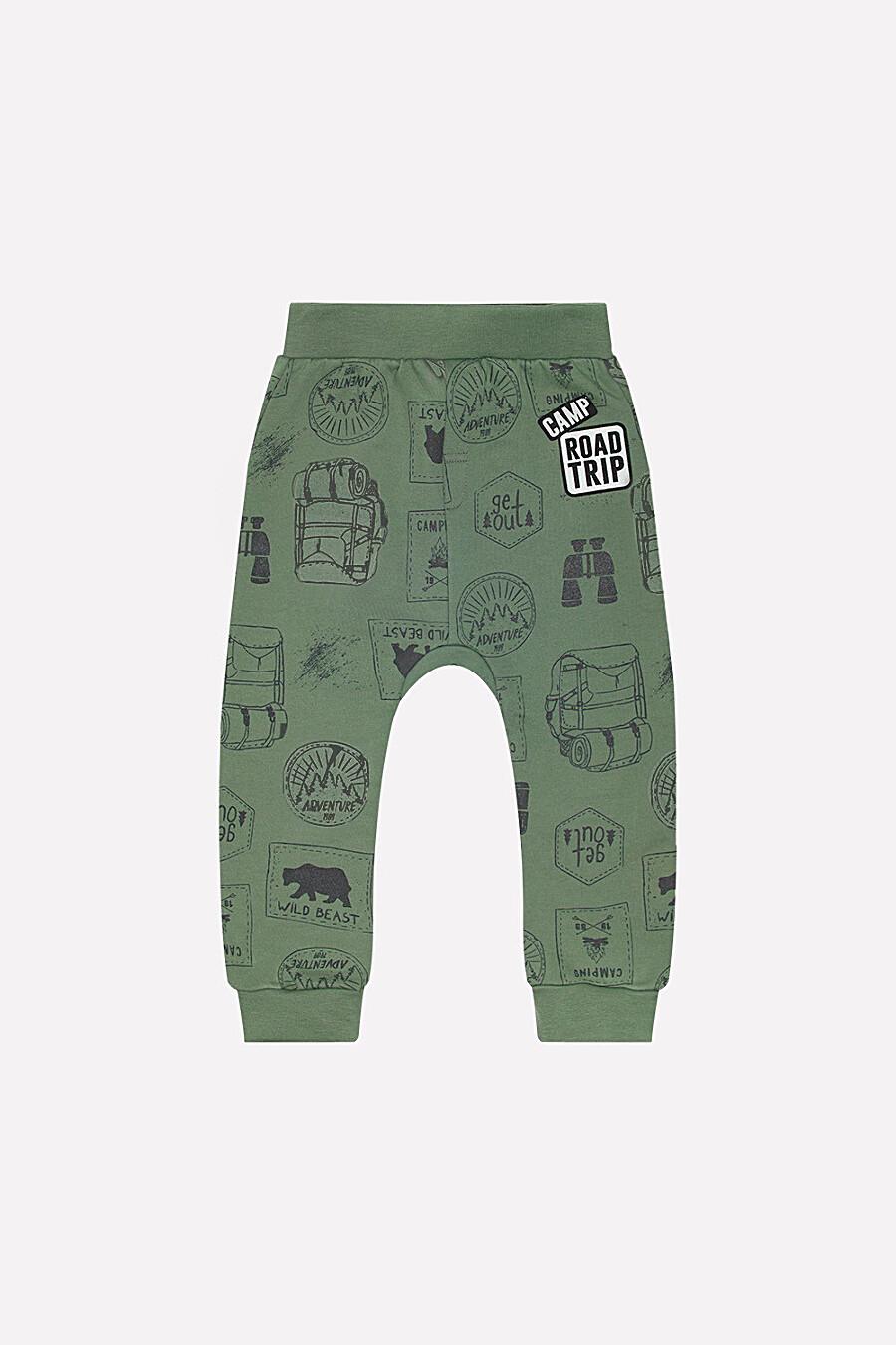 Брюки для мальчиков CROCKID 161152 купить оптом от производителя. Совместная покупка детской одежды в OptMoyo