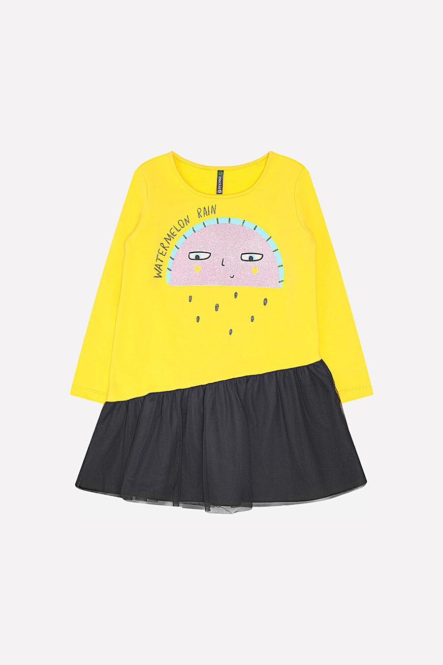 Платье CROCKID (161161), купить в Optmoyo.ru
