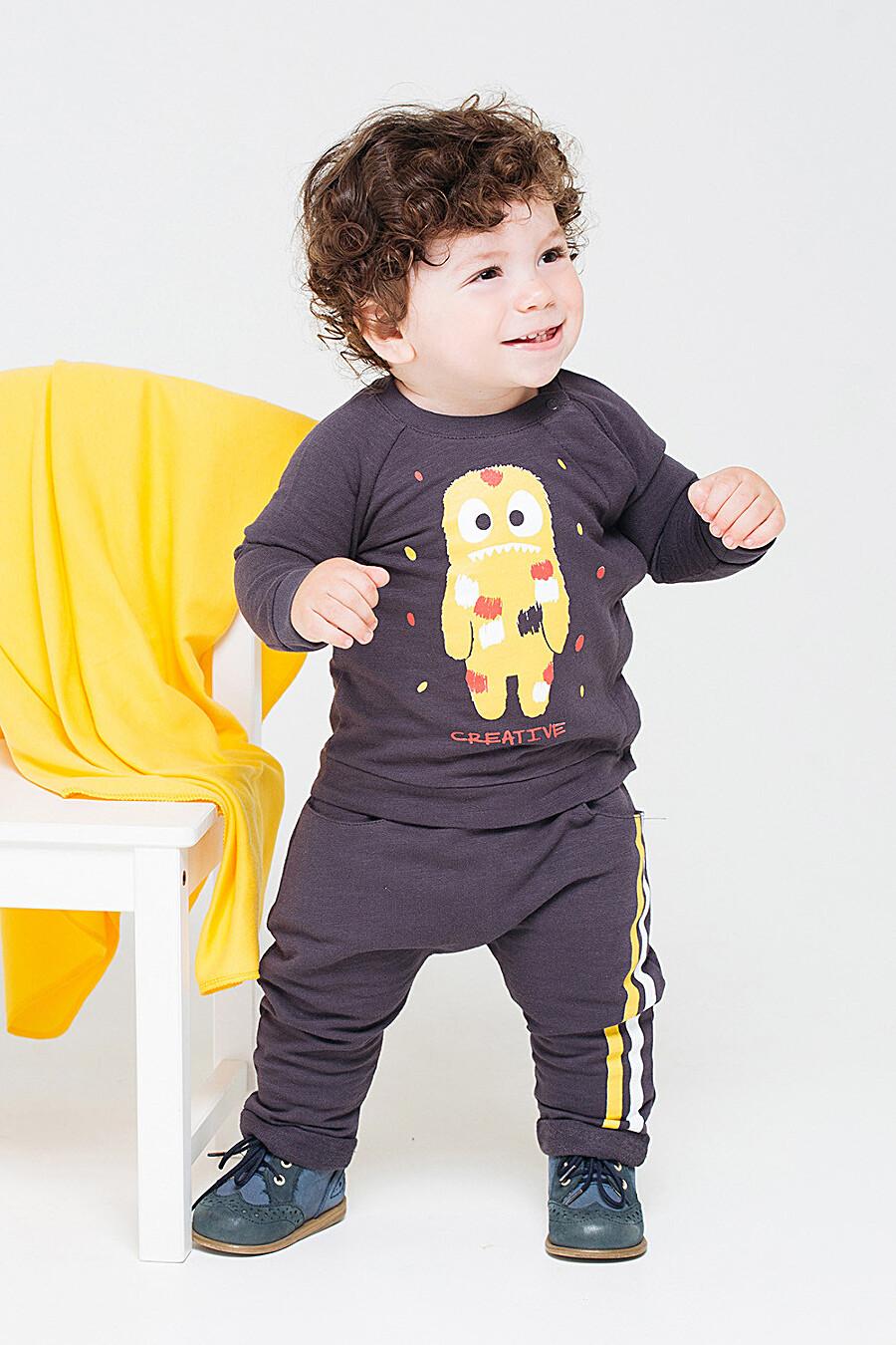 Брюки для мальчиков CROCKID 161176 купить оптом от производителя. Совместная покупка детской одежды в OptMoyo