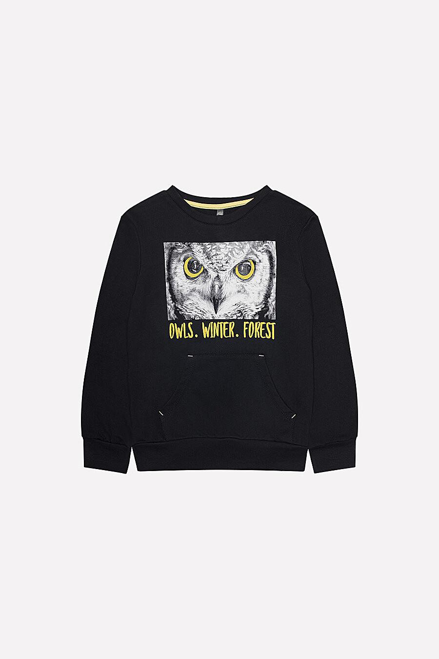 Джемпер для мальчиков CROCKID 161204 купить оптом от производителя. Совместная покупка детской одежды в OptMoyo
