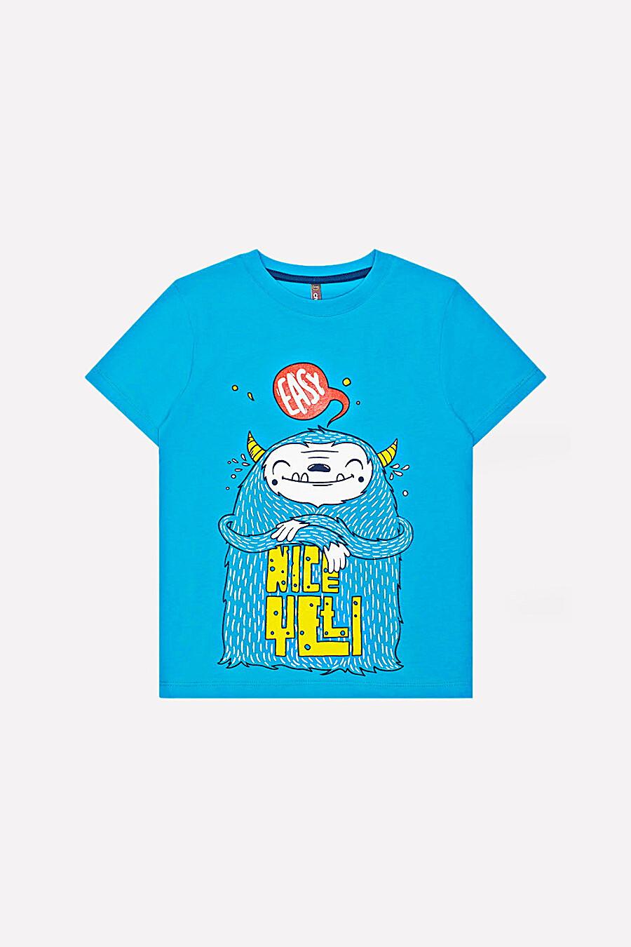 Футболка для мальчиков CROCKID 161205 купить оптом от производителя. Совместная покупка детской одежды в OptMoyo