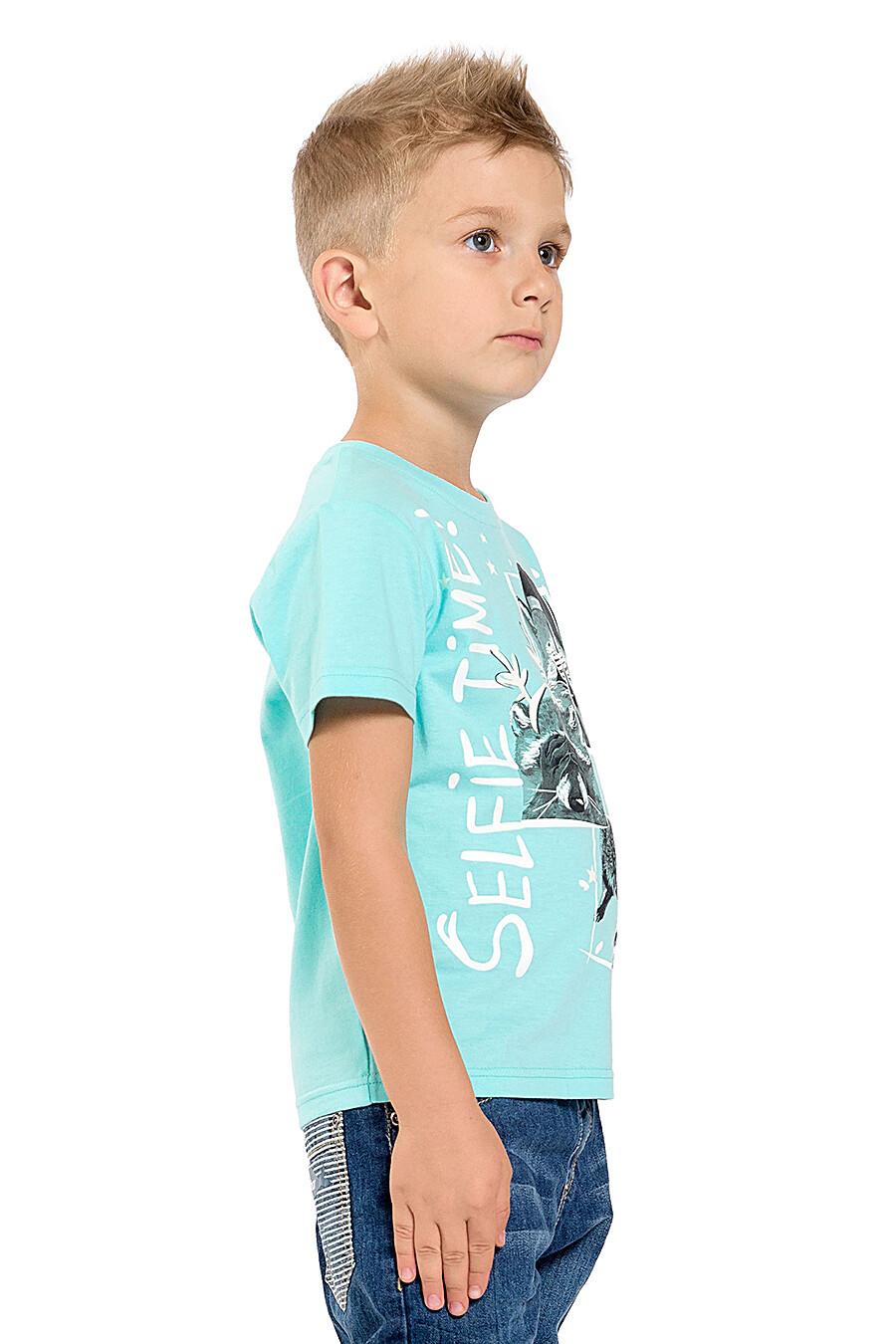 Футболка для мальчиков PELICAN 161212 купить оптом от производителя. Совместная покупка детской одежды в OptMoyo
