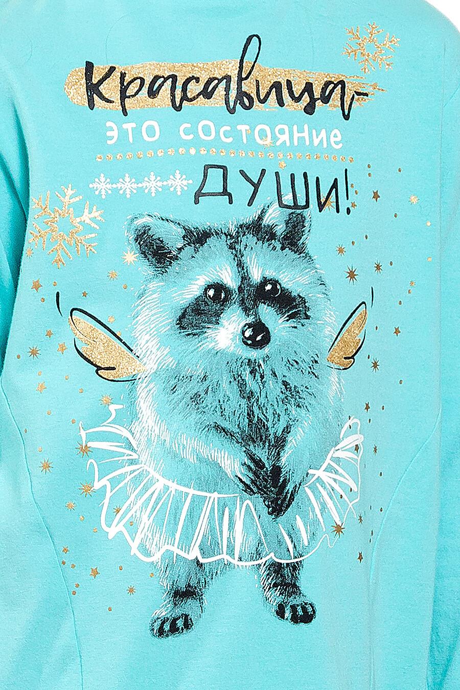 Комплект PELICAN (161225), купить в Optmoyo.ru
