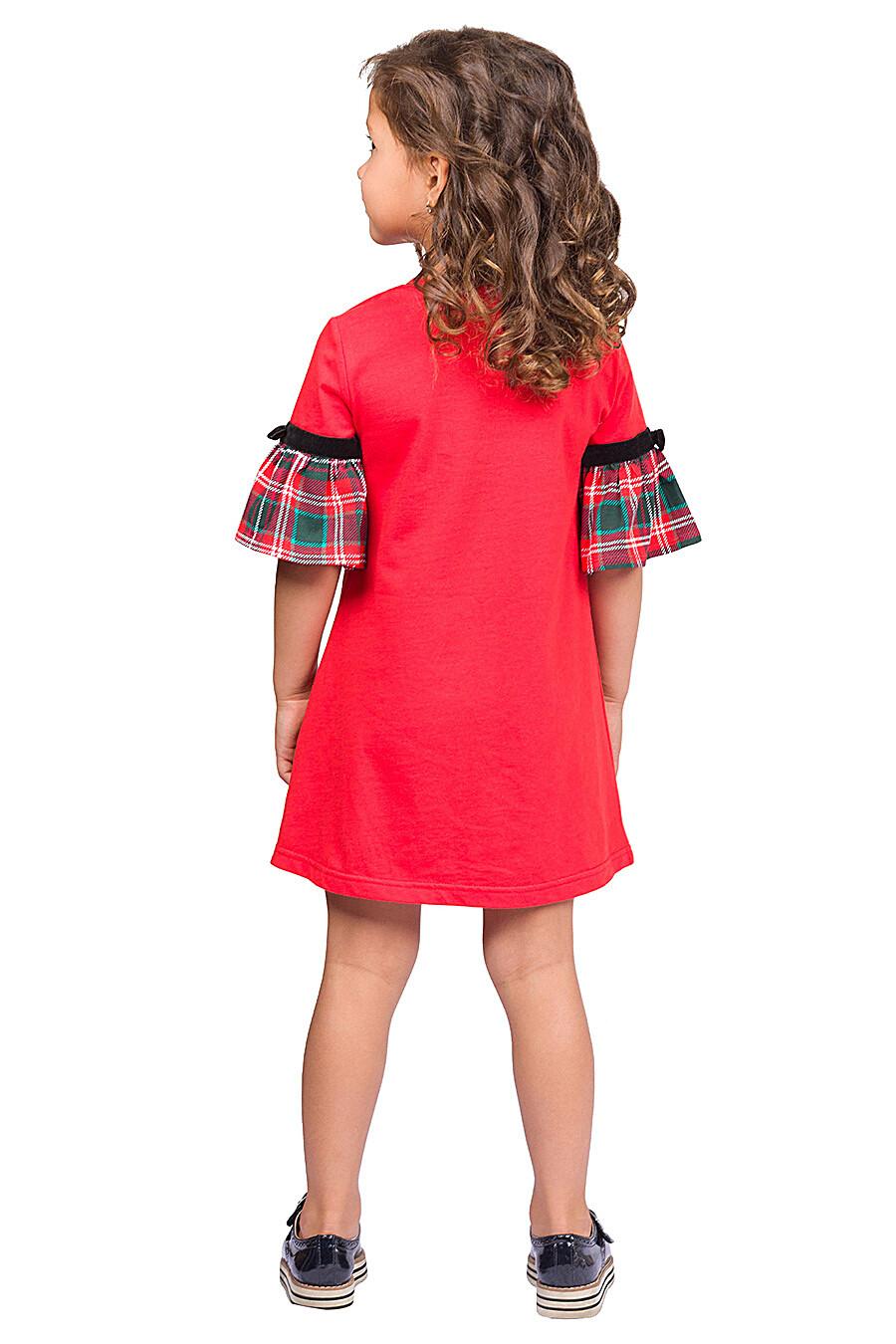 Платье PELICAN (161241), купить в Moyo.moda