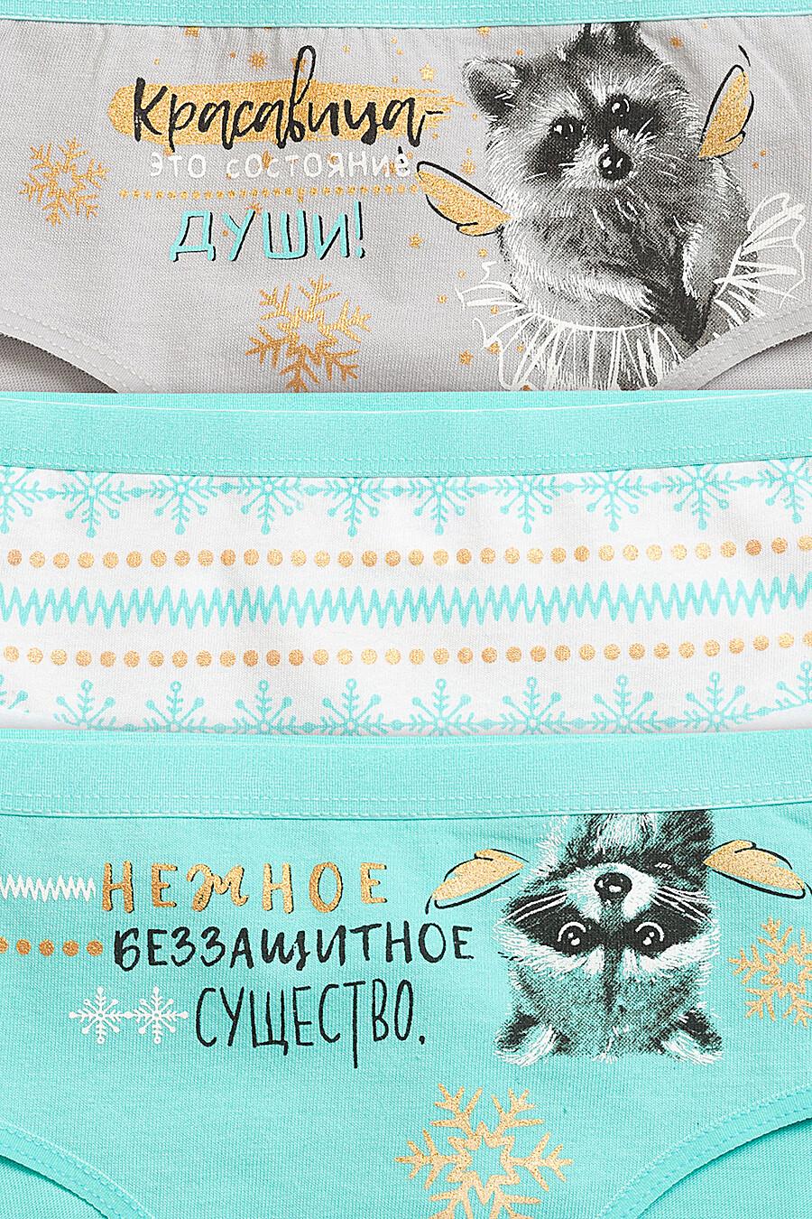 Трусы для девочек PELICAN 161267 купить оптом от производителя. Совместная покупка детской одежды в OptMoyo