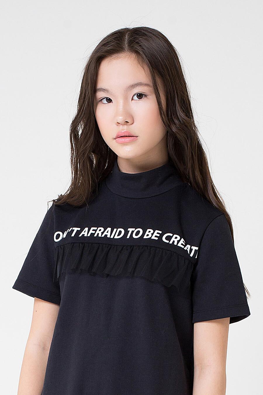 Платье для девочек CUBBY 161276 купить оптом от производителя. Совместная покупка детской одежды в OptMoyo