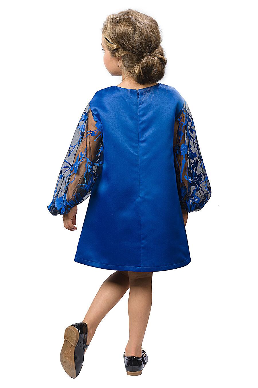 Платье PELICAN (161278), купить в Moyo.moda
