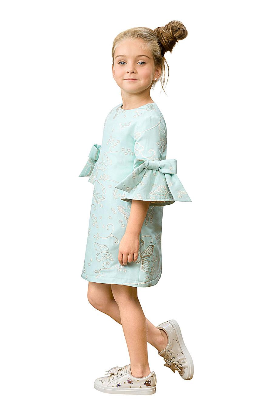 Платье PELICAN (161285), купить в Optmoyo.ru