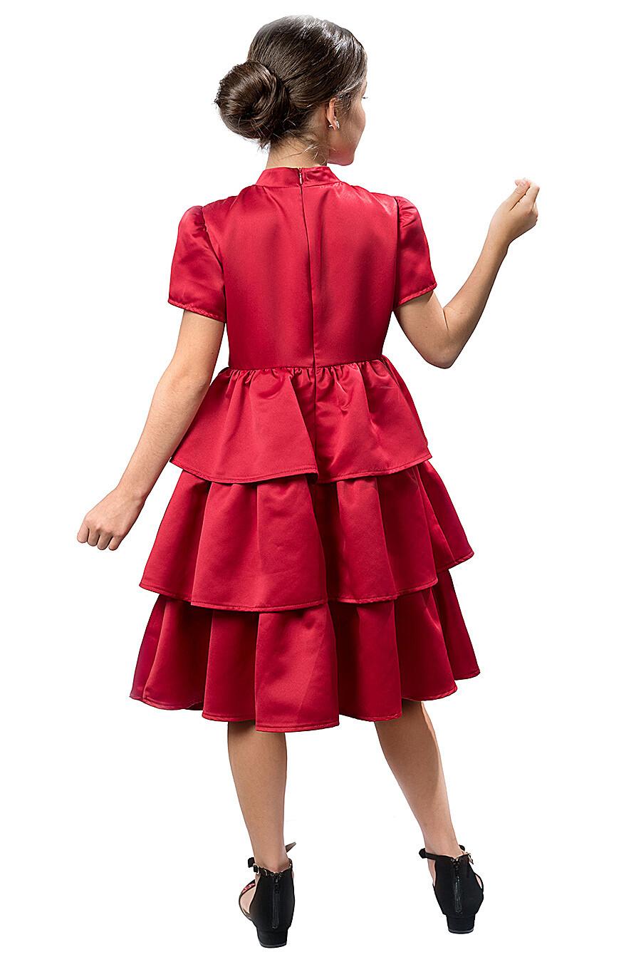 Платье для девочек PELICAN 161288 купить оптом от производителя. Совместная покупка детской одежды в OptMoyo