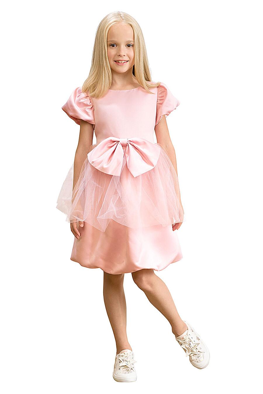 Платье для девочек PELICAN 161292 купить оптом от производителя. Совместная покупка детской одежды в OptMoyo
