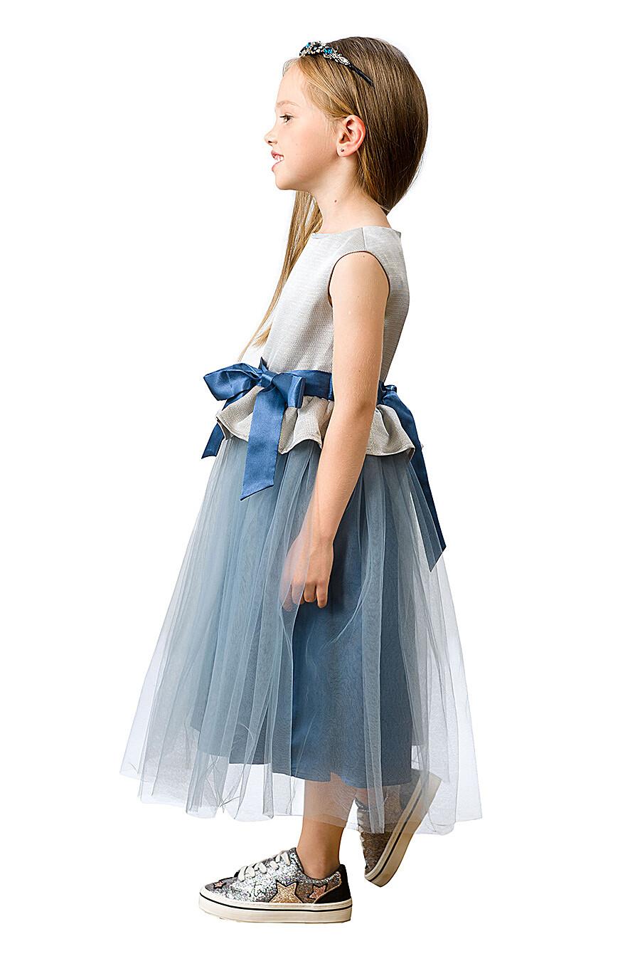 Платье PELICAN (161294), купить в Optmoyo.ru