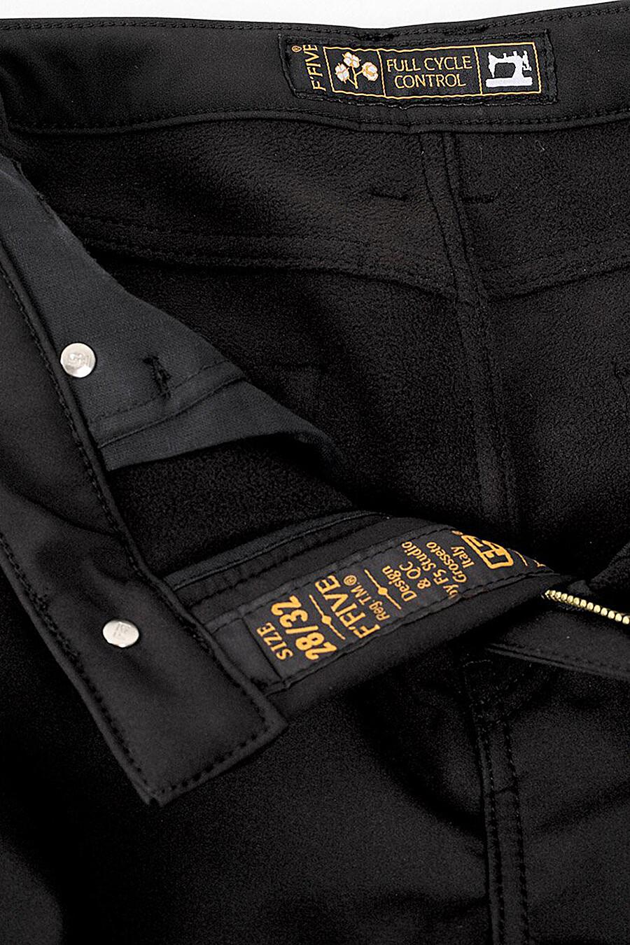 Брюки F5 (161300), купить в Moyo.moda