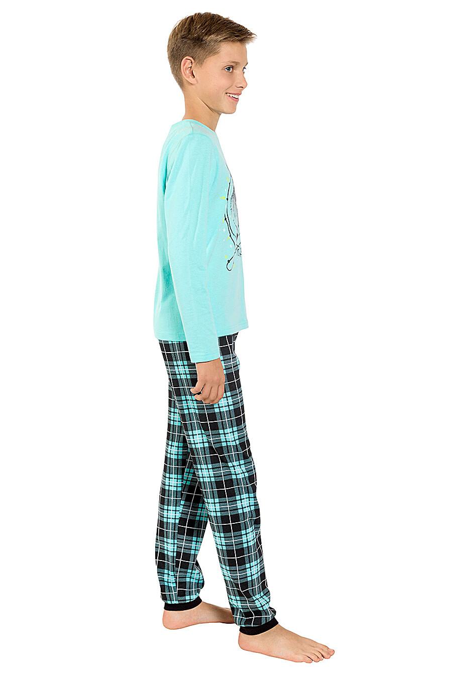 Пижама PELICAN (161305), купить в Optmoyo.ru