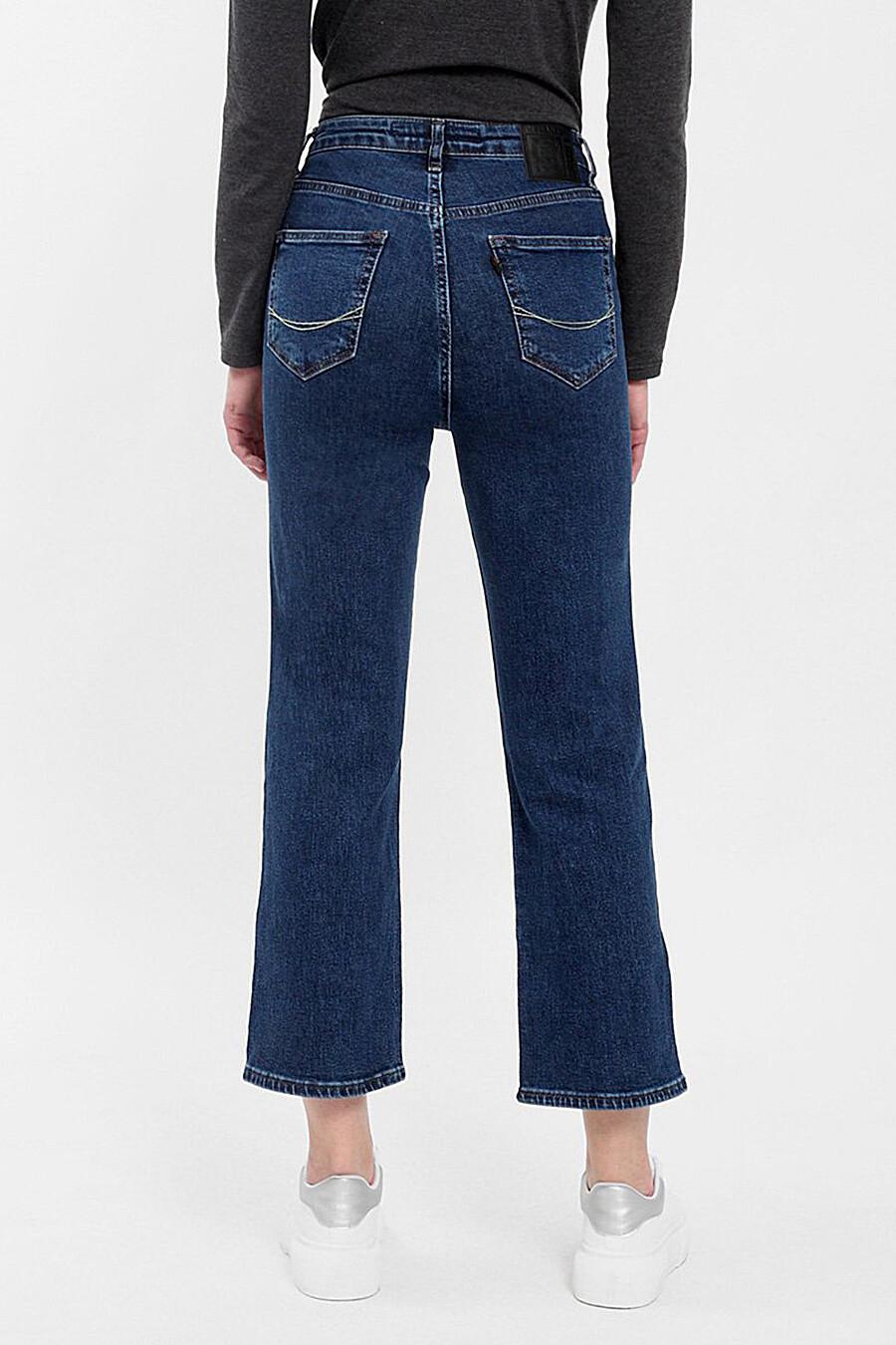 Джинсы для женщин F5 161306 купить оптом от производителя. Совместная покупка женской одежды в OptMoyo