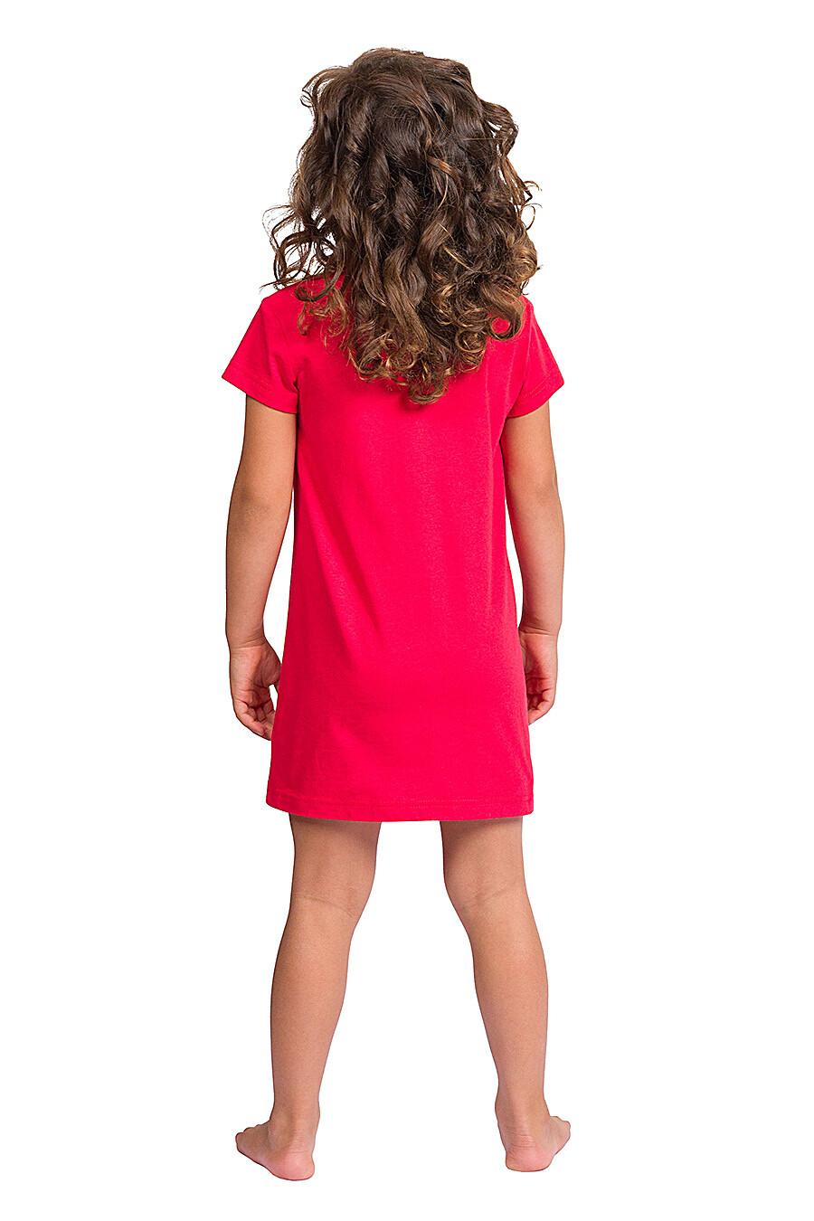 Ночная сорочка для девочек PELICAN 161318 купить оптом от производителя. Совместная покупка детской одежды в OptMoyo