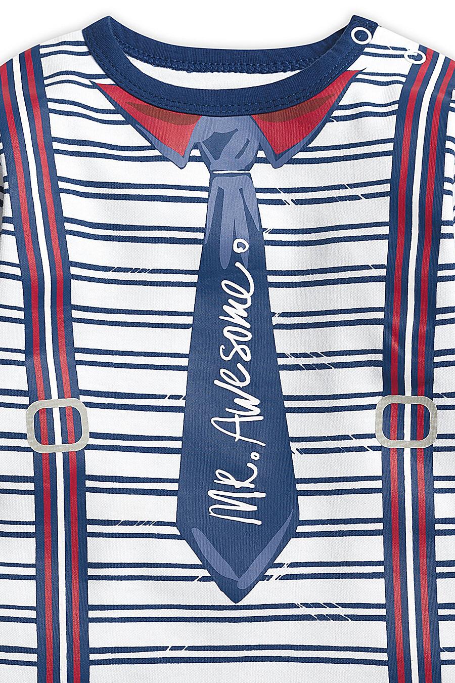 Джемпер для мальчиков PELICAN 161326 купить оптом от производителя. Совместная покупка детской одежды в OptMoyo