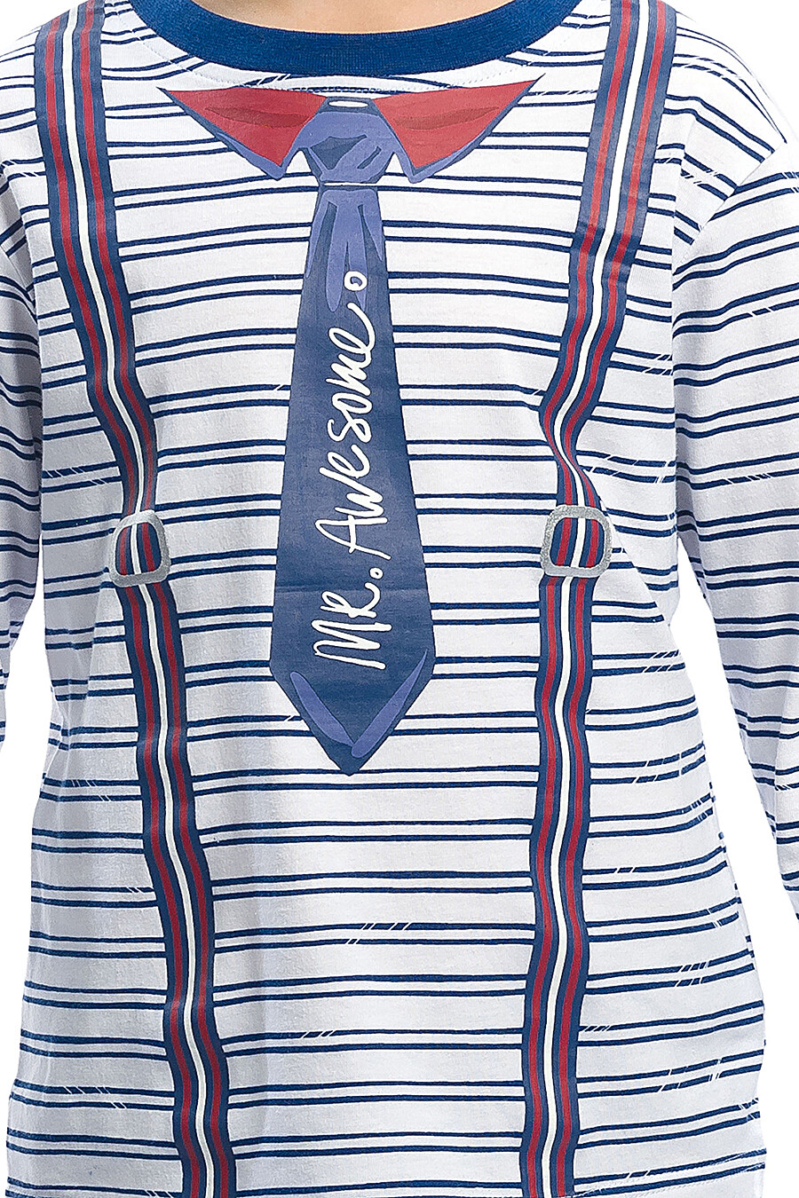 Джемпер PELICAN (161329), купить в Moyo.moda