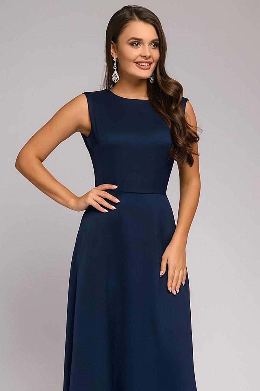 Платье для женщин 1001 DRESS 161366 купить оптом от производителя. Совместная покупка женской одежды в OptMoyo