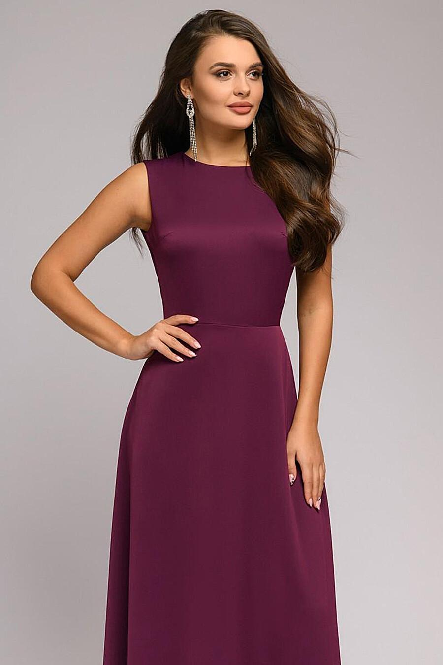 Платье для женщин 1001 DRESS 161368 купить оптом от производителя. Совместная покупка женской одежды в OptMoyo