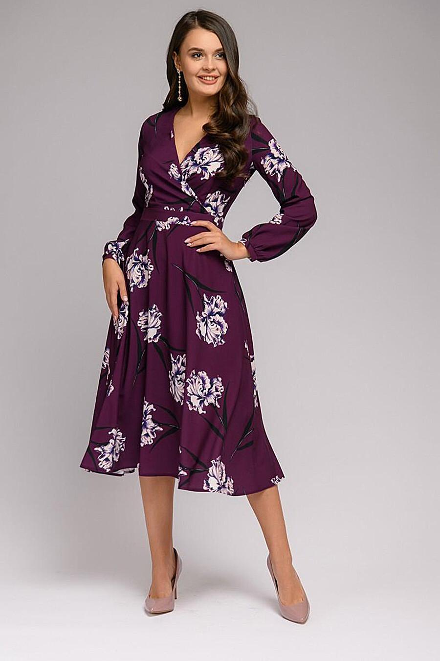 Платье для женщин 1001 DRESS 161374 купить оптом от производителя. Совместная покупка женской одежды в OptMoyo