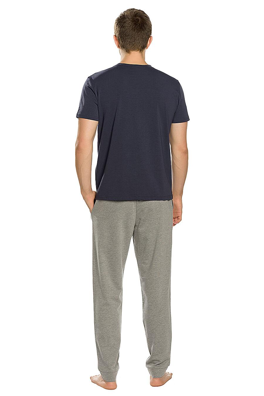 Комплект для мужчин PELICAN 161377 купить оптом от производителя. Совместная покупка мужской одежды в OptMoyo