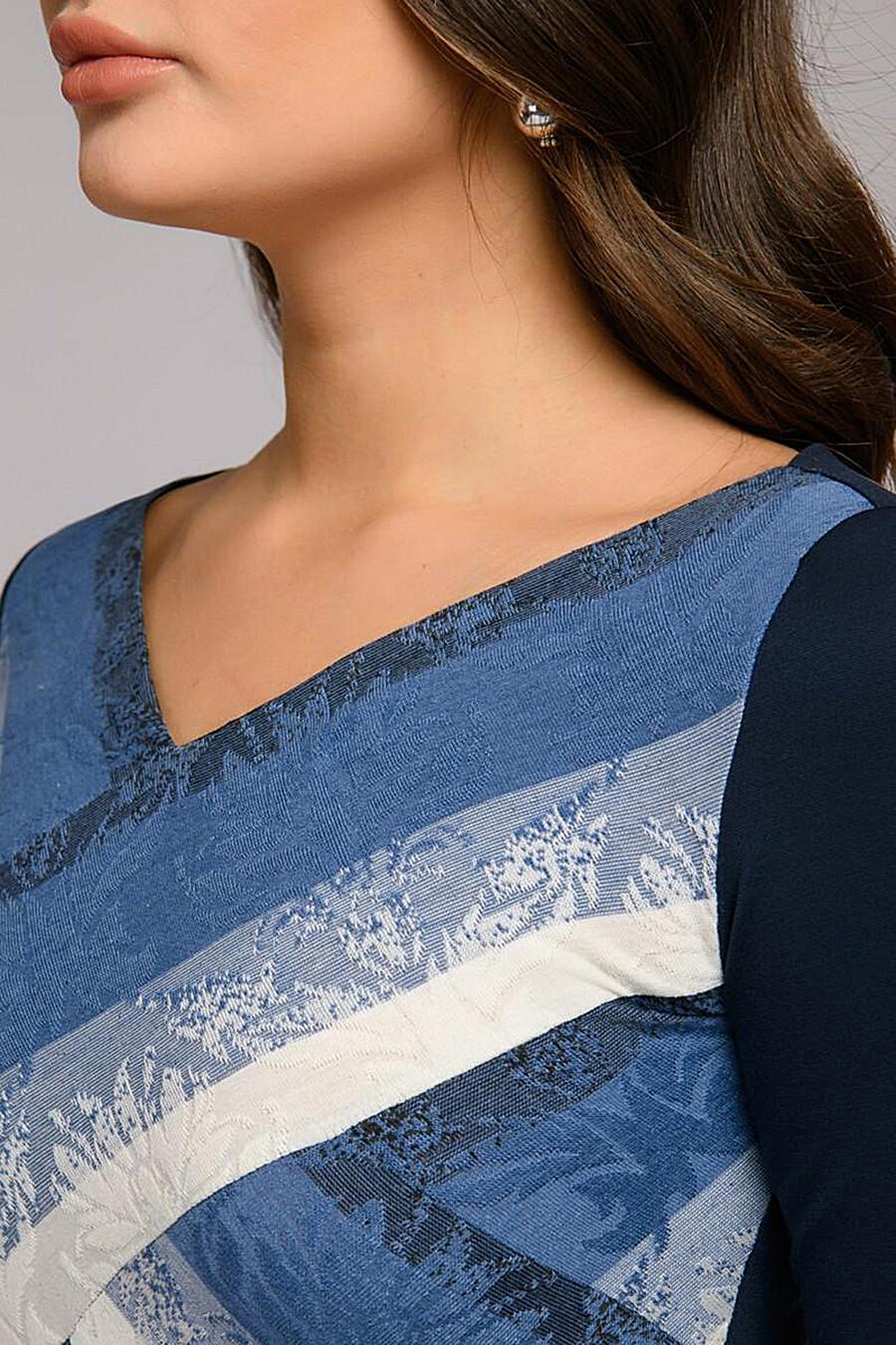 Платье для женщин 1001 DRESS 161382 купить оптом от производителя. Совместная покупка женской одежды в OptMoyo