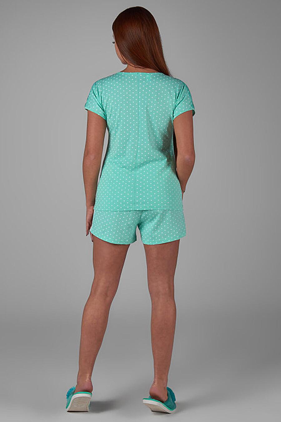 Пижама ALTEX (161397), купить в Moyo.moda