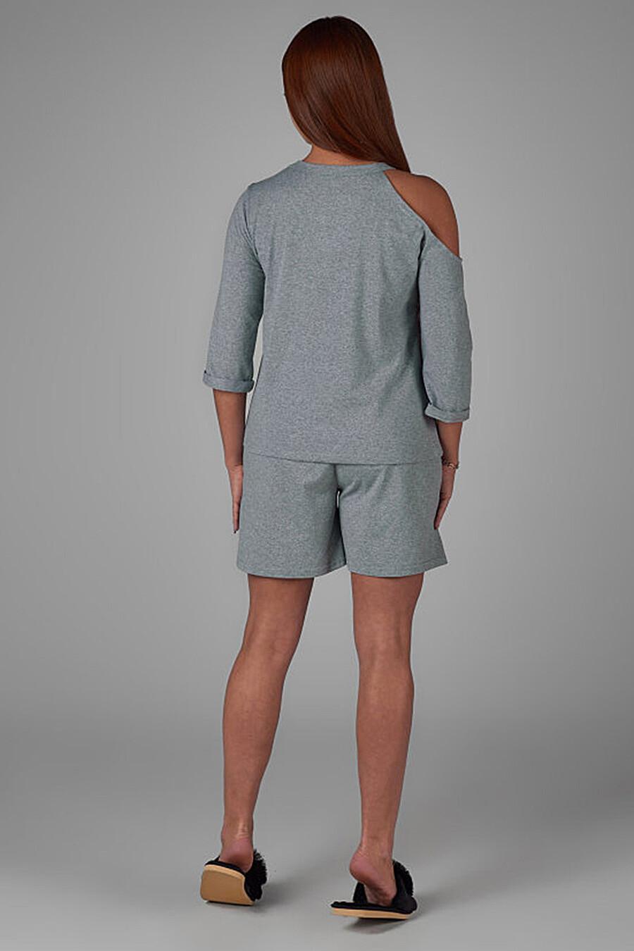 Комплект ALTEX (161410), купить в Moyo.moda