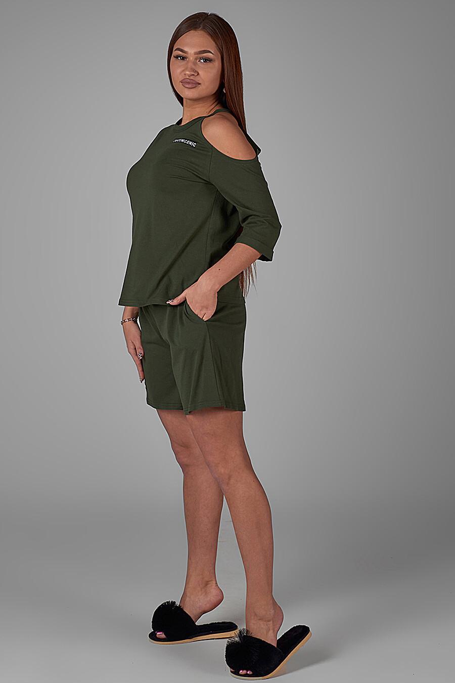 Комплект для женщин ALTEX 161411 купить оптом от производителя. Совместная покупка женской одежды в OptMoyo
