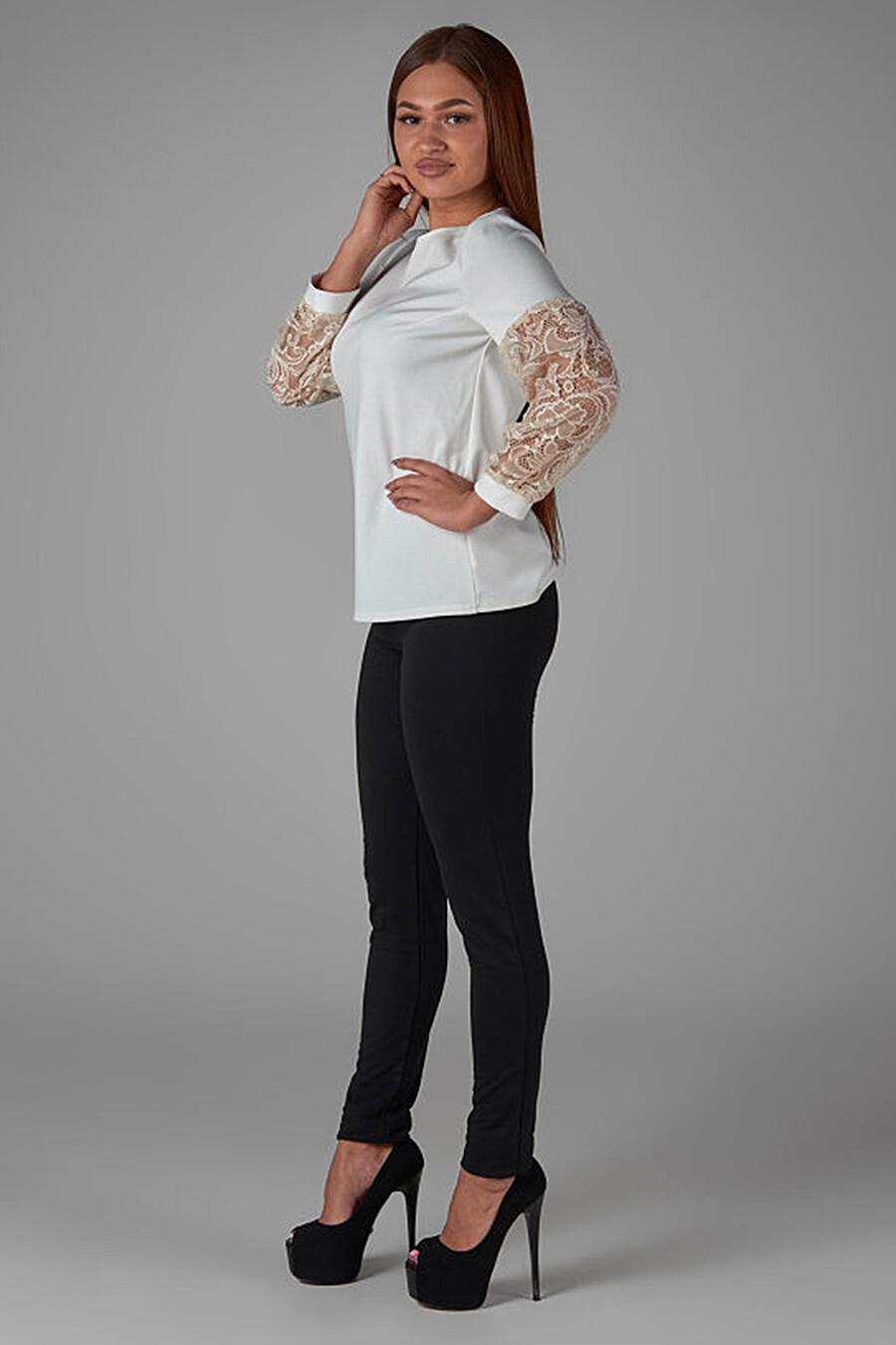 Брюки для женщин ALTEX 161418 купить оптом от производителя. Совместная покупка женской одежды в OptMoyo