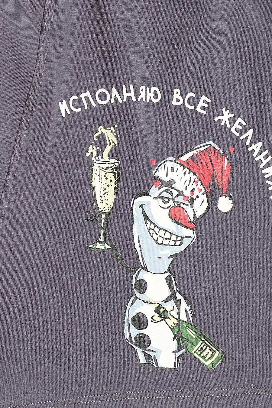 Трусы PELICAN (161448), купить в Optmoyo.ru