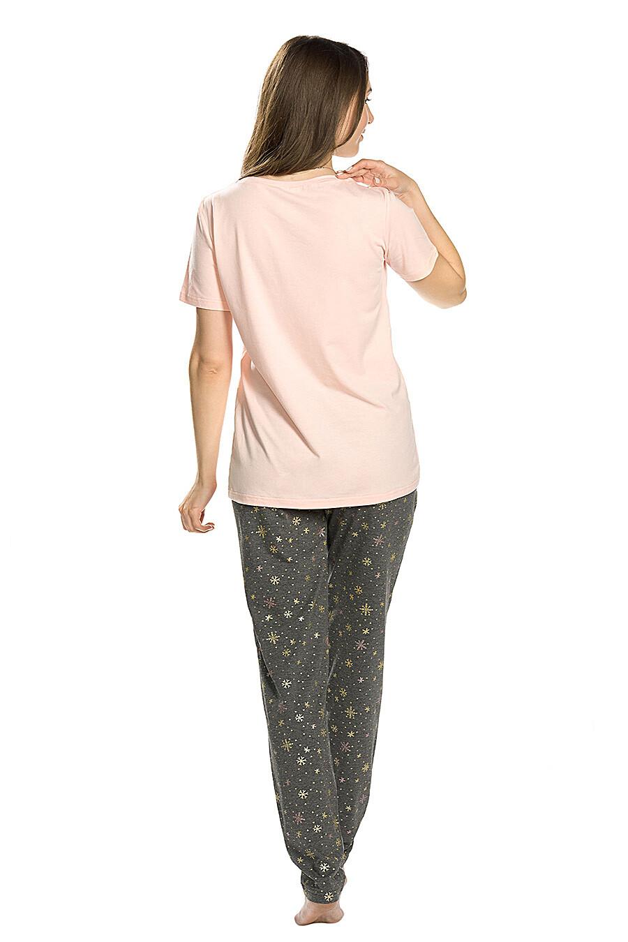 Комплект для женщин PELICAN 161463 купить оптом от производителя. Совместная покупка женской одежды в OptMoyo