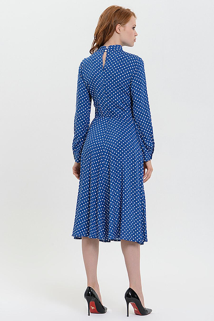 Платье KOTIS (161467), купить в Moyo.moda