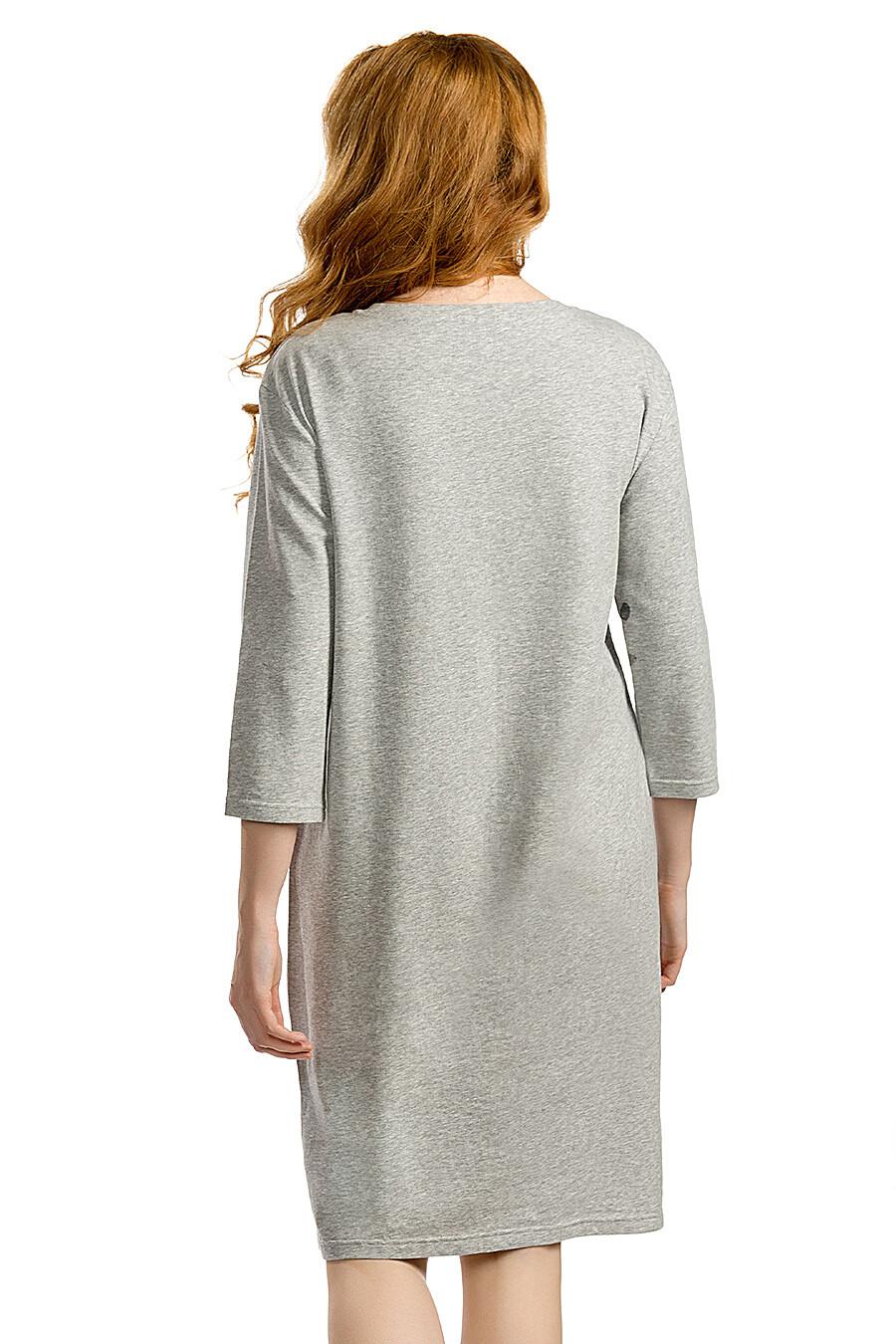 Платье PELICAN (161480), купить в Moyo.moda
