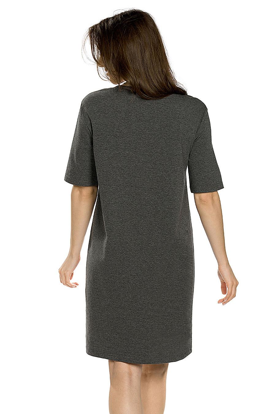 Платье для женщин PELICAN 161484 купить оптом от производителя. Совместная покупка женской одежды в OptMoyo