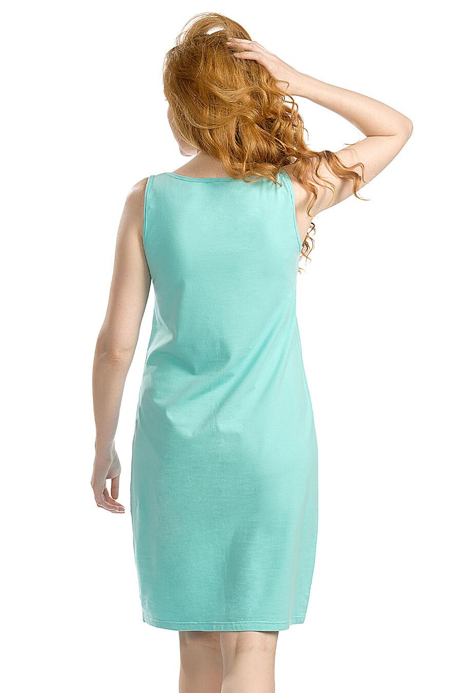 Платье PELICAN (161486), купить в Moyo.moda