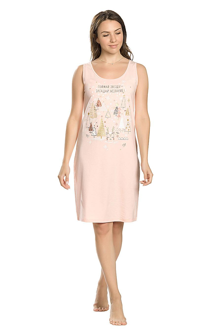 Платье PELICAN (161487), купить в Moyo.moda