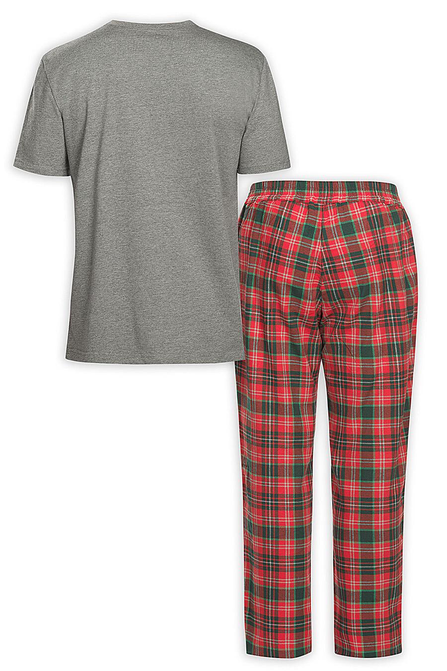 Комплект для мужчин PELICAN 161497 купить оптом от производителя. Совместная покупка мужской одежды в OptMoyo
