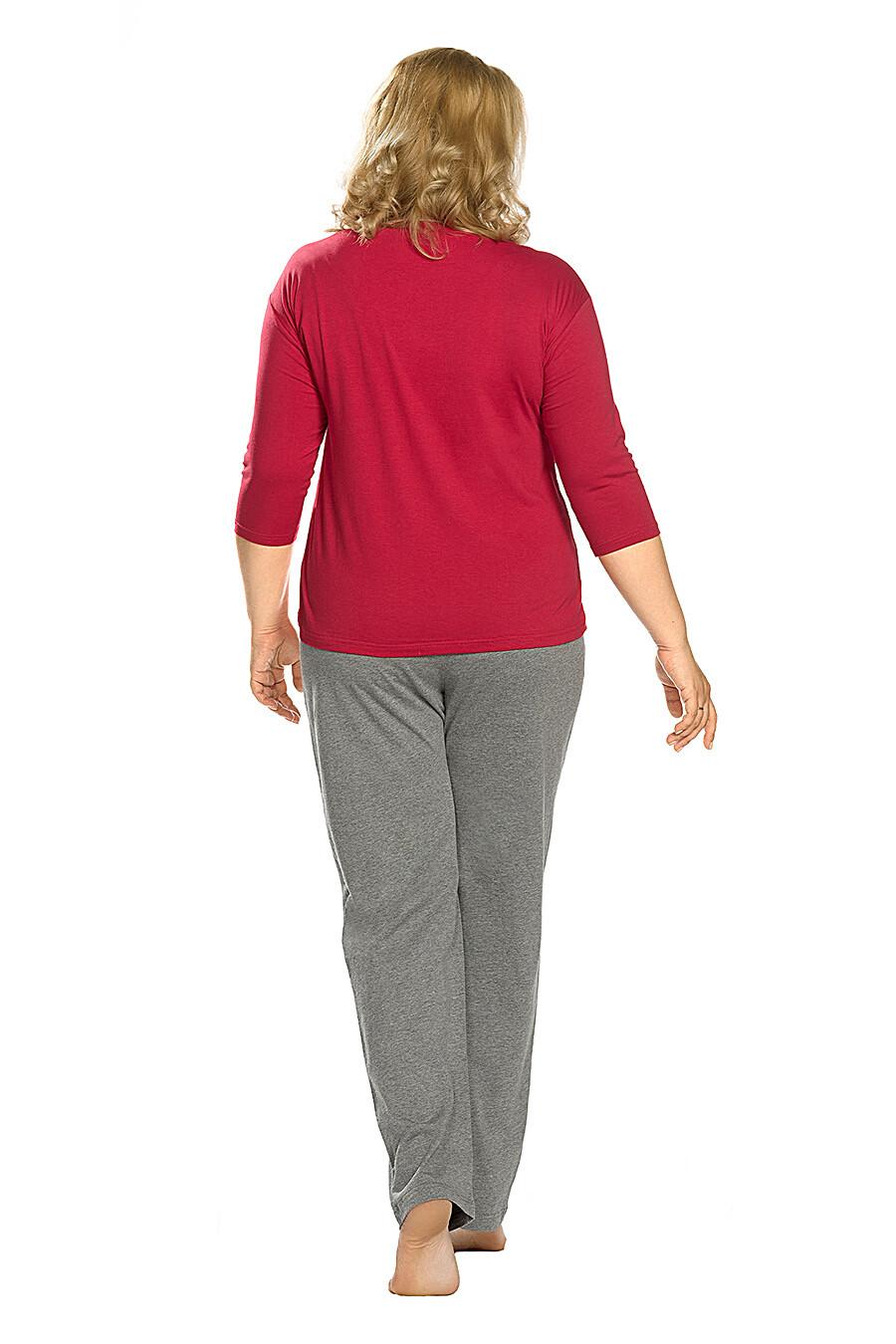 Комплект для женщин PELICAN 161500 купить оптом от производителя. Совместная покупка женской одежды в OptMoyo