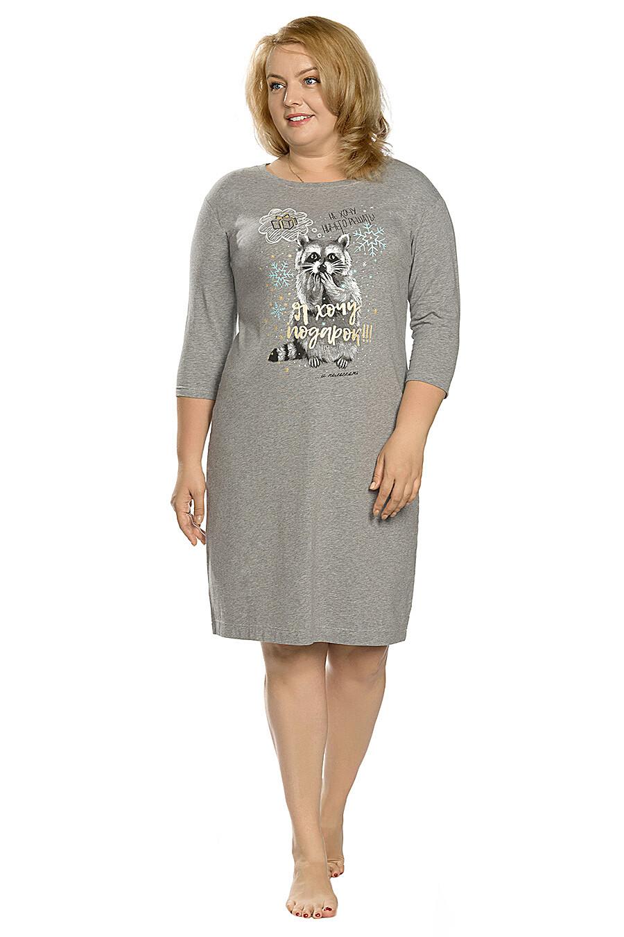 Платье для женщин PELICAN 161501 купить оптом от производителя. Совместная покупка женской одежды в OptMoyo