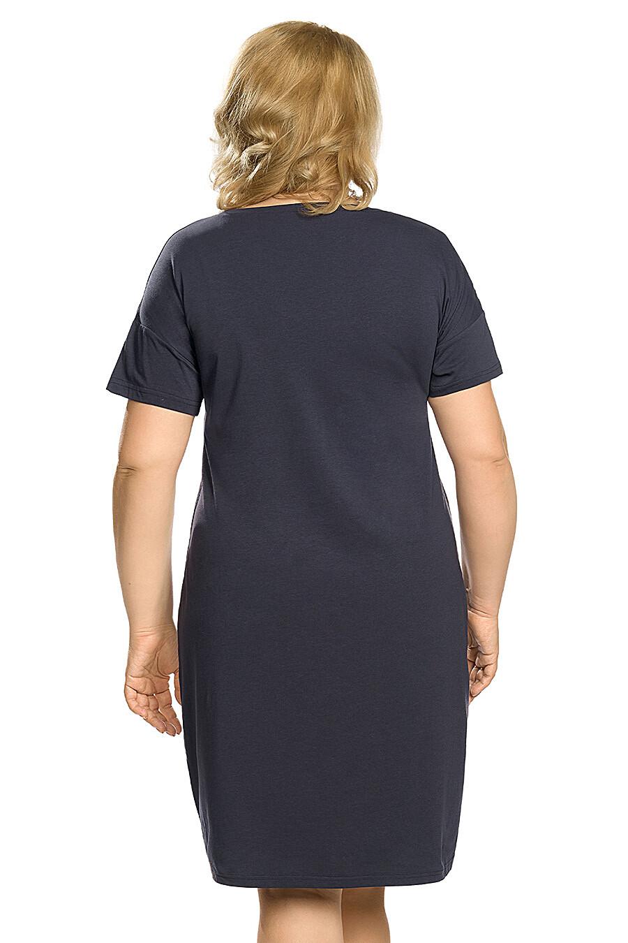 Платье PELICAN (161504), купить в Moyo.moda